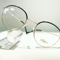 occhiali-da-vista-riflessi-2019-ottica-lariana-como-004