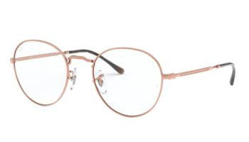 occhiali-da-vista-ray-ban-2021-ottica-lariana-como-043